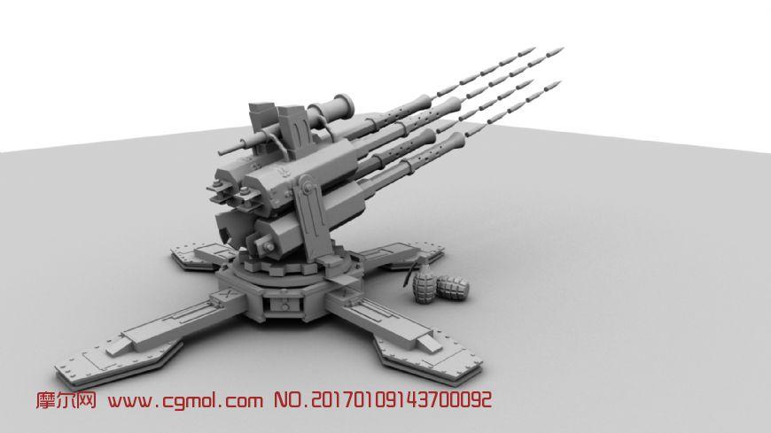 四管机械炮