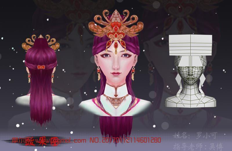 古代美女头部,游戏模型