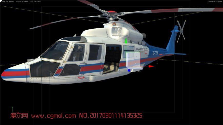 中国救援直升机3D模型