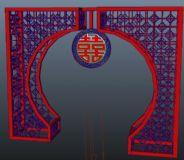 婚礼喜字拱门maya场景