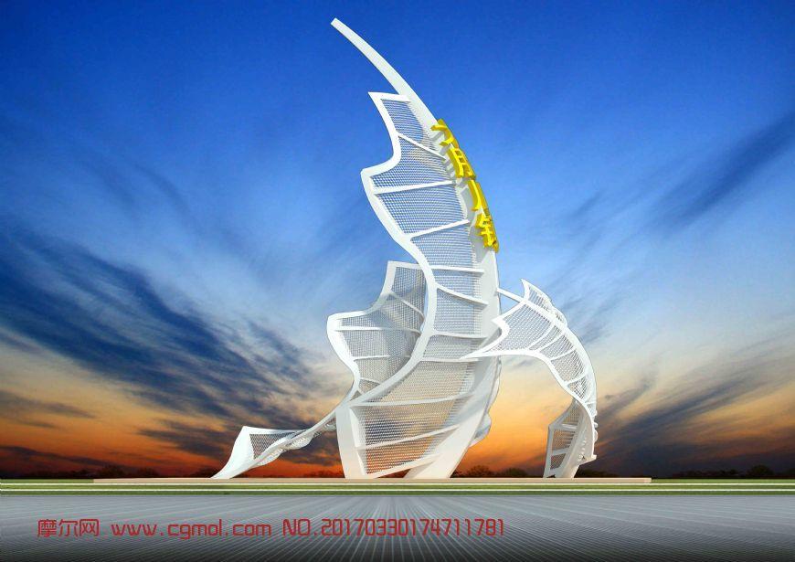 帆页雕塑max模型