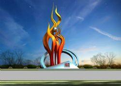 燃烧的火苗雕塑设计max模型