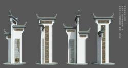 徽派建筑堡垒雕塑设计max模型