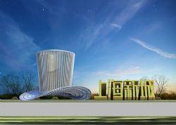 上海新城雕塑设计