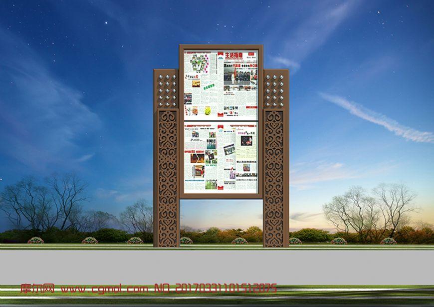 中式公告栏图片