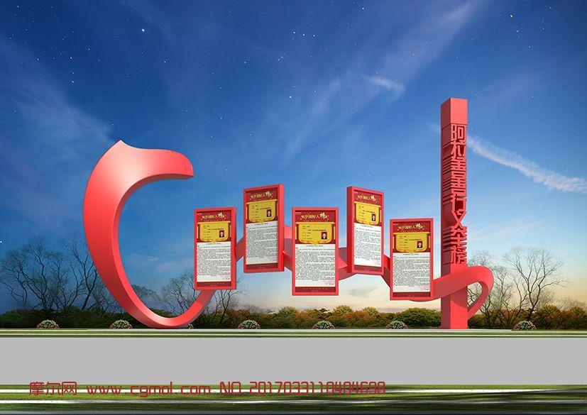 宣传栏 不锈钢宣传栏 导视牌 宣传栏设计