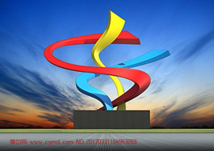 三色丝带雕塑max模型