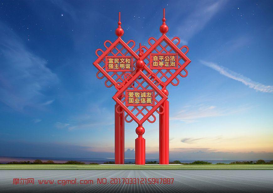 中国结雕塑设计max模型