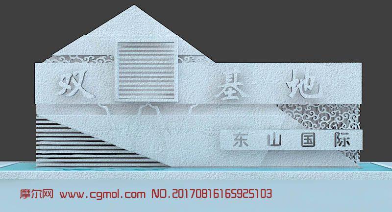 双创基地标识设计