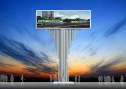 瀑布式广告牌设计