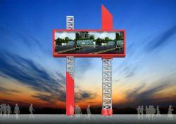高速路钢架广告牌设计