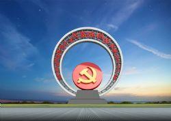 社会主义核心价值观雕塑设计