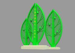 工业园区树叶造型雕塑设计max模型