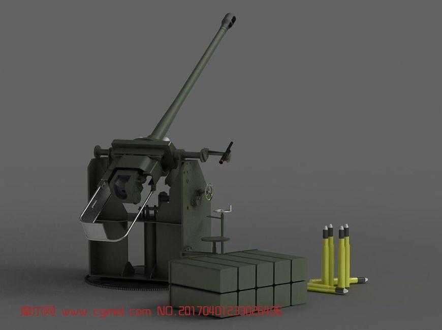高射炮,��火炮