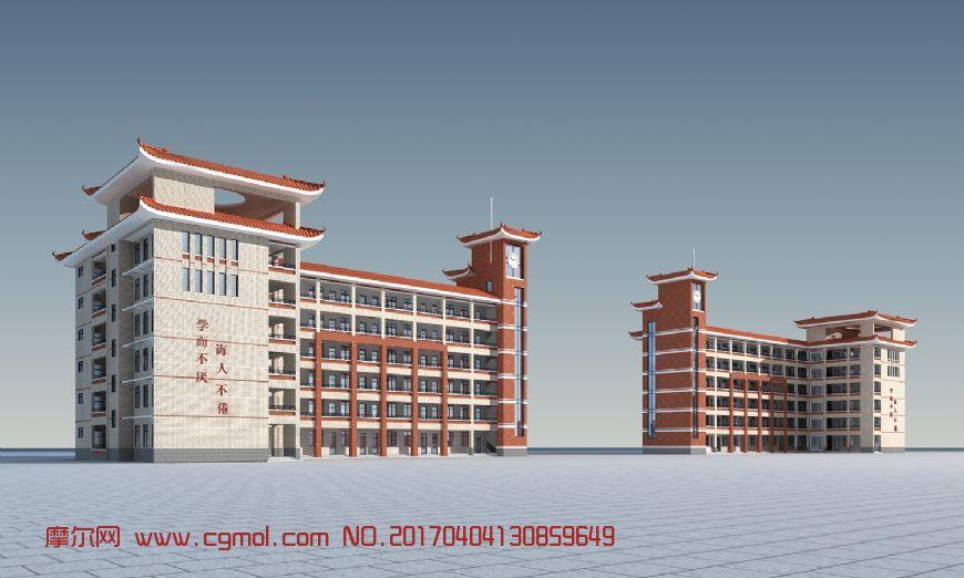 贵港高级中学教学楼,无征文,其他建筑,建筑模型高中生贴图话再重阳图片