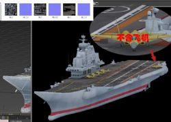 低模4096分辨率辽宁号瓦良格号航母4700三角面FBX格式