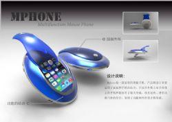 带手机功能的鼠标设计-犀牛建模