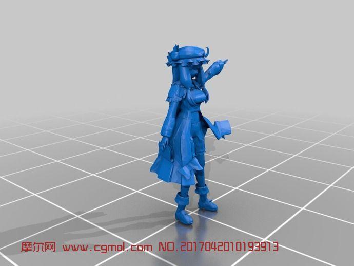 一个女孩的3D打印文件