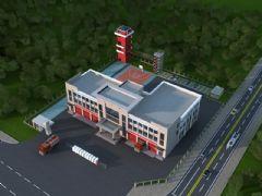 公安消防队二中队办公大楼
