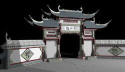 临江寺景区入口牌坊+照壁max模型