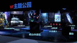 VR展厅maya模型