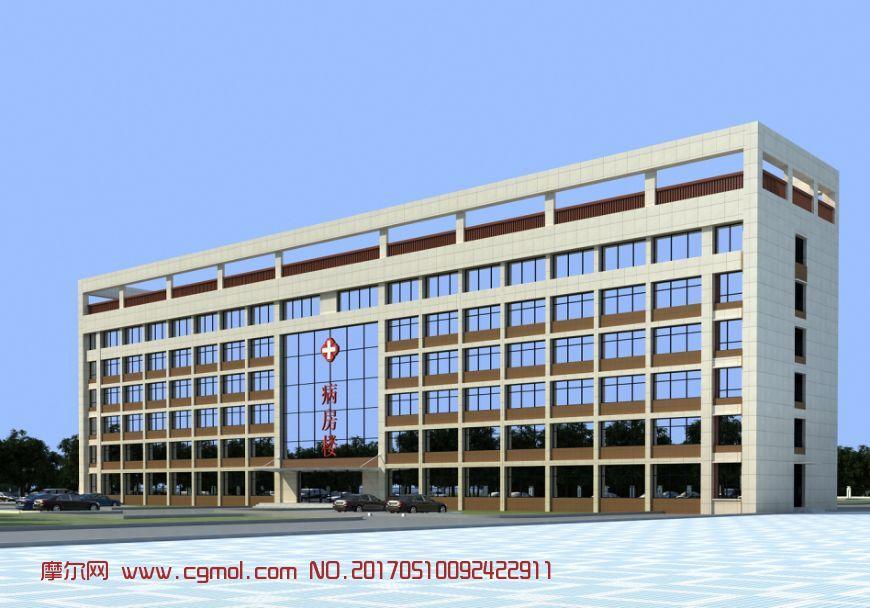 医院病房楼,住院部大楼