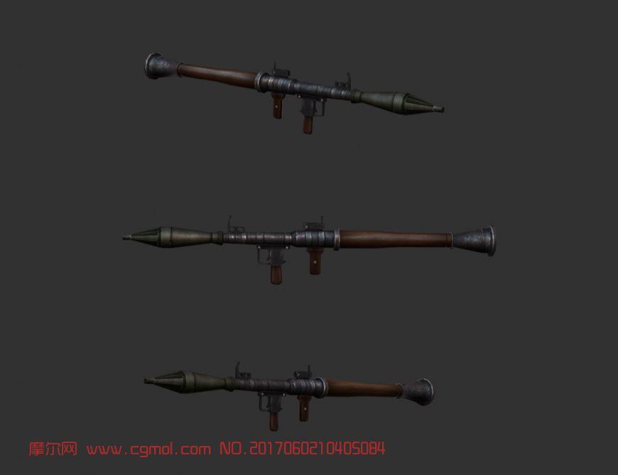 小型火箭炮