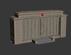 政府大楼模型
