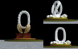 0型雕塑,三个方案