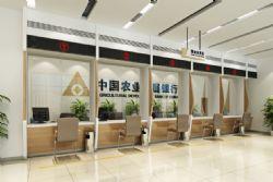 中国农业发展银行大厅