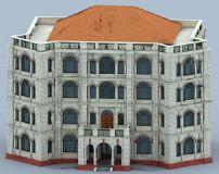俄国领事馆,欧式建筑