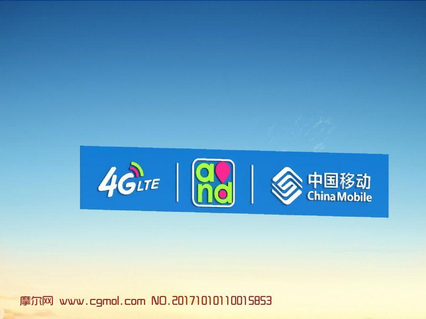 中国移动and4G标志max格式