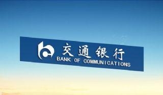 交通银行标志max格式