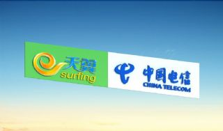 中国电信标志max格式