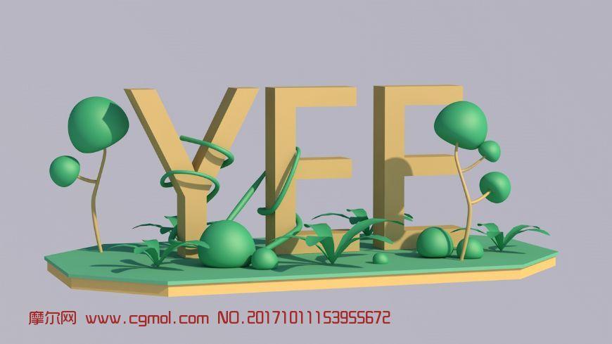 植物生长藤蔓场景