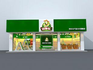 �r�a品�Yu店
