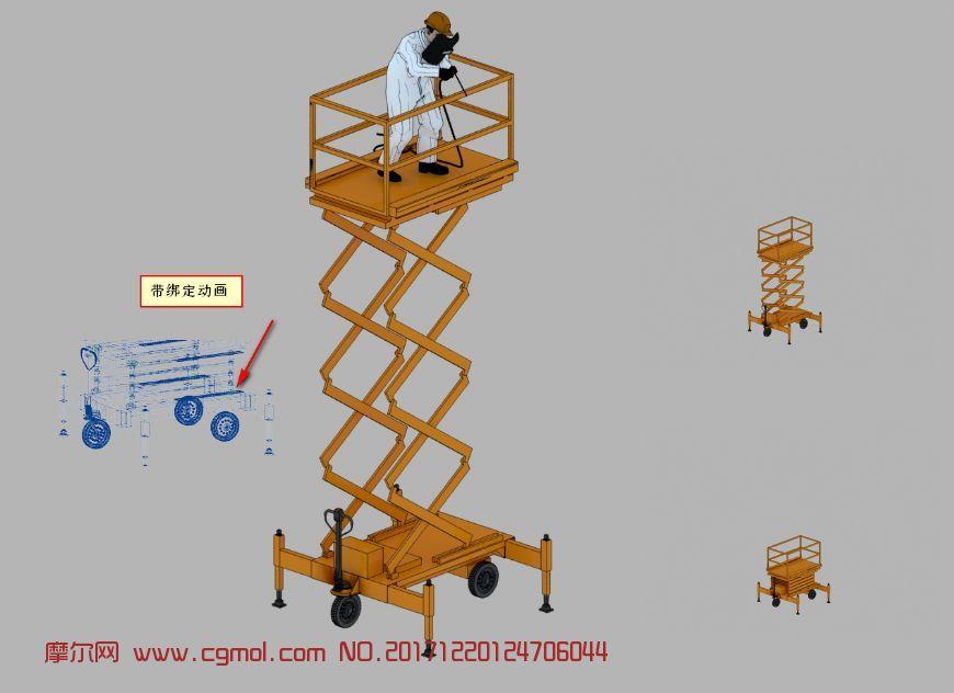 越野剪式高空作业平台,升降车
