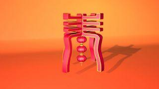 立体春字C4D模型,春节喜庆装饰