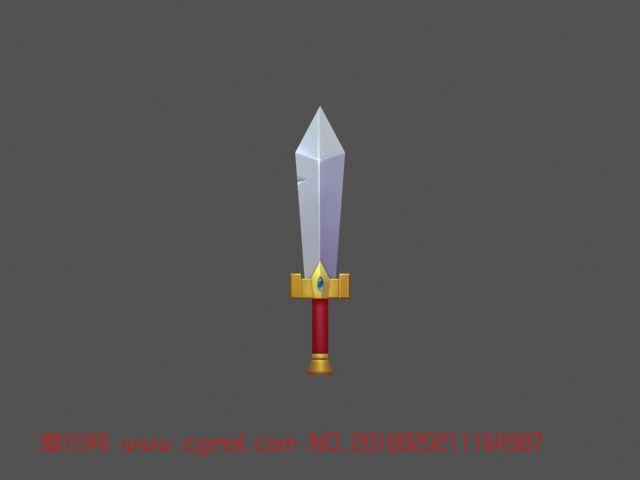Q版宝剑,独孤九剑