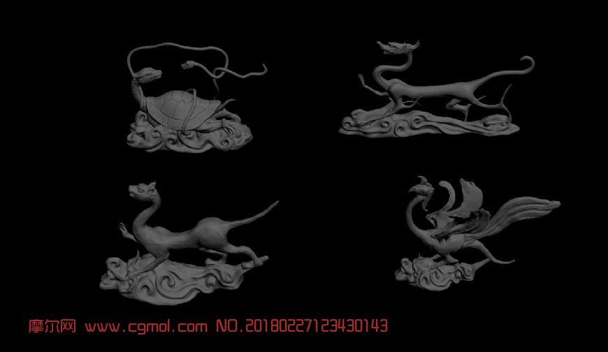 朱雀,玄武,青龙,白虎,中国神话的四方神灵max模型