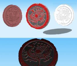 瓦当四神兽朱雀3D模型