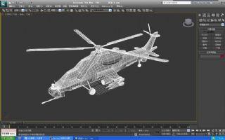 中国武装直升机,武直10