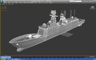 054A护卫舰max模型