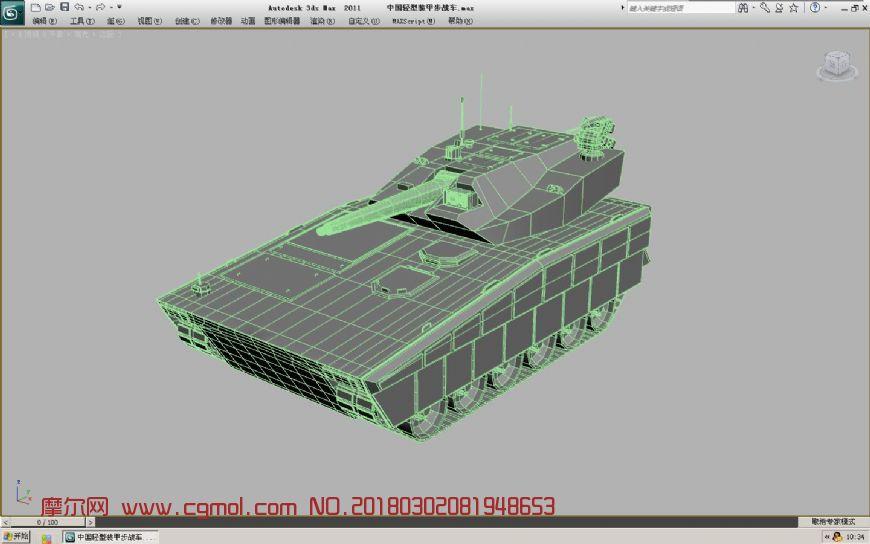 中國輕型裝甲步戰車