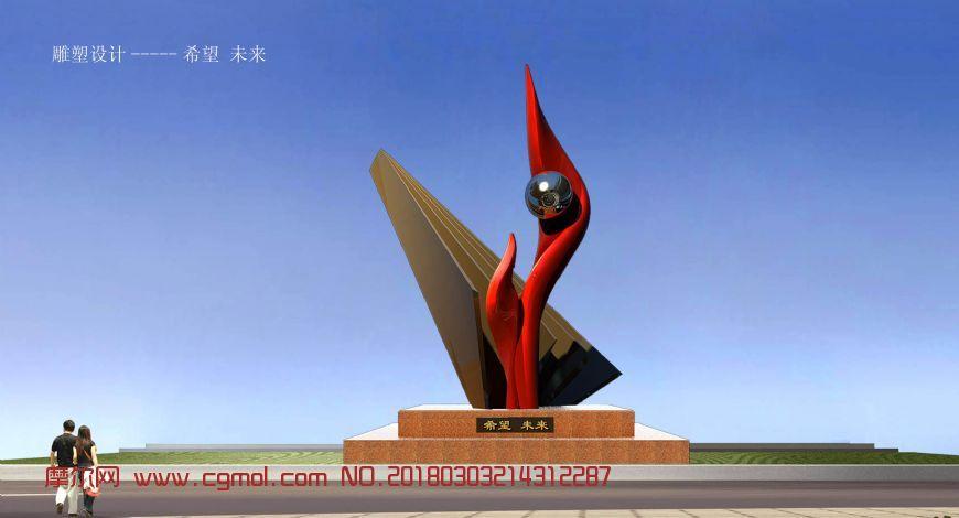 希望,未来雕塑