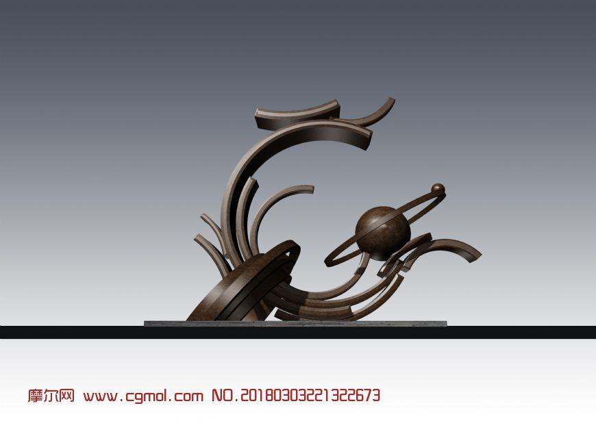 半环,环体,球型雕塑设计