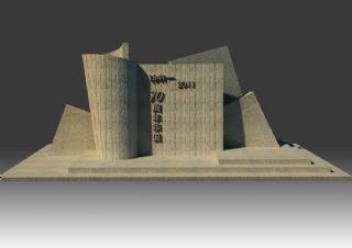 学校70周年艺术雕塑max模型,白模,无文字