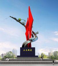 立志腾飞雕塑设计二