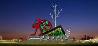 女人街,步行街雕塑设计