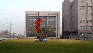 百年基业,消防元素雕塑